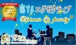【沼津の婚活パーティー・お見合いパーティー】有限会社アイクル主催 2018年3月3日