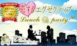 【沼津の婚活パーティー・お見合いパーティー】有限会社アイクル主催 2018年3月25日