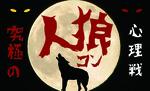 【横浜駅周辺のプチ街コン】株式会社GiveGrow主催 2018年3月19日