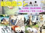 【天王寺の恋活パーティー】未来デザイン主催 2018年2月18日