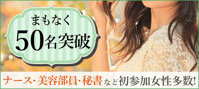 【梅田のプチ街コン】キャンキャン主催 2018年3月20日