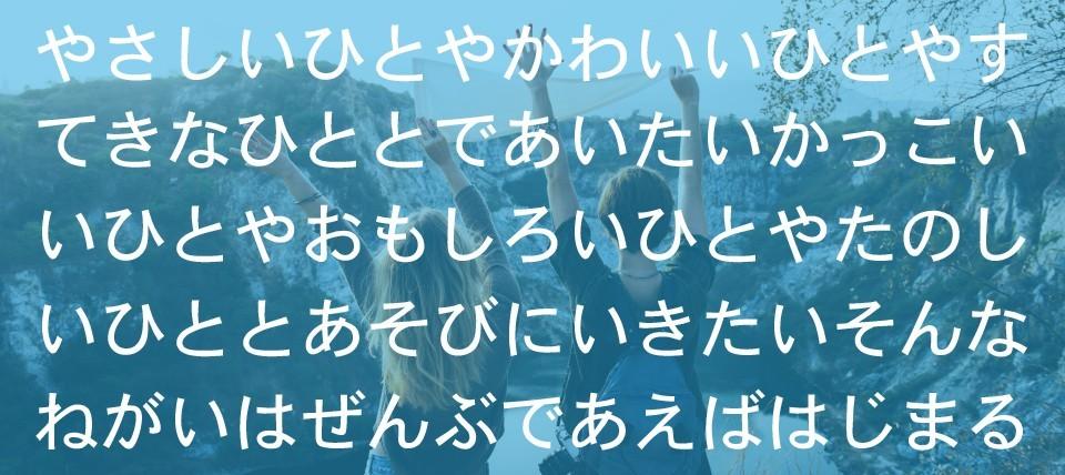 【20代限定!】初参加・1人参加多数★…o○* 必ず座れる完全着席&席替えスタイル♪イベティの名古屋コン★