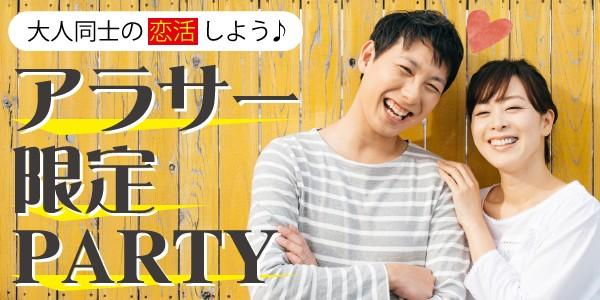 【表参道の恋活パーティー】株式会社Rooters主催 2018年3月27日