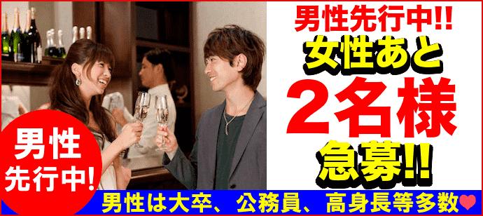 【長野県松本のプチ街コン】街コンkey主催 2018年3月18日