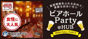 【河原町の恋活パーティー】街コンジャパン主催 2018年4月30日