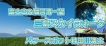【新宿の婚活パーティー・お見合いパーティー】tesoro club主催 2018年3月25日