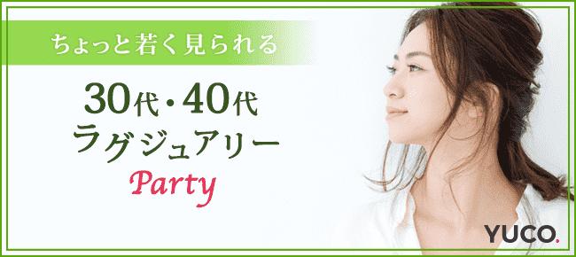 【銀座の婚活パーティー・お見合いパーティー】Diverse(ユーコ)主催 2018年4月22日