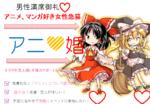 【名駅の婚活パーティー・お見合いパーティー】ハーモニーブライダル企画主催 2018年3月24日
