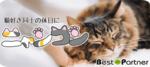 【栄の体験コン】ベストパートナー主催 2018年4月27日