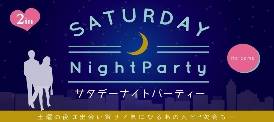 【高松の恋活パーティー】合同会社ツイン主催 2018年4月21日