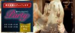 【上野の婚活パーティー・お見合いパーティー】e-venz(イベンツ)主催 2018年3月21日