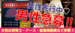 【銀座の婚活パーティー・お見合いパーティー】e-venz(イベンツ)主催 2018年3月24日