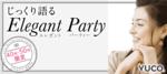 【梅田の婚活パーティー・お見合いパーティー】Diverse(ユーコ)主催 2018年5月27日