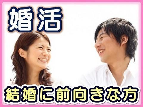 【35-55歳◆40代中心の婚活】群馬県桐生市・婚活パーティー17
