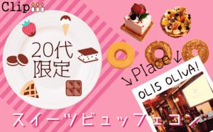 【福山の恋活パーティー】株式会社Vステーション主催 2018年5月12日
