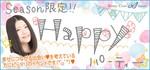 【石巻の恋活パーティー】株式会社アクセス・ネットワーク主催 2018年5月26日