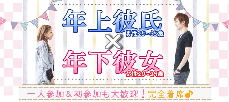 【宮崎のプチ街コン】街コンALICE主催 2018年4月28日
