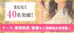 【大宮の恋活パーティー】キャンキャン主催 2018年4月21日