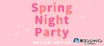 【長崎の恋活パーティー】街コンジャパン主催 2018年4月14日