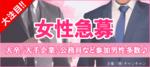 【高崎の恋活パーティー】キャンキャン主催 2018年4月22日