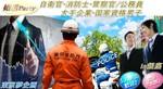 【銀座の婚活パーティー・お見合いパーティー】東京夢企画主催 2018年4月26日