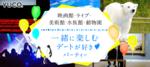 【心斎橋の婚活パーティー・お見合いパーティー】Diverse(ユーコ)主催 2018年5月26日