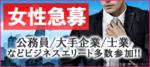 【岡山駅周辺の恋活パーティー】キャンキャン主催 2018年4月29日