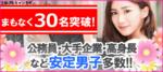 【高崎の恋活パーティー】キャンキャン主催 2018年4月29日