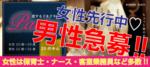 【梅田の恋活パーティー】e-venz(イベンツ)主催 2018年4月26日