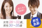 【渋谷の婚活パーティー・お見合いパーティー】Diverse(ユーコ)主催 2018年5月27日