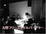 【札幌市内その他の恋活パーティー】ホワイトキー主催 2018年4月21日