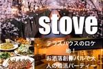 【中目黒の婚活パーティー・お見合いパーティー】stove主催 2018年4月1日