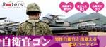 【青山の恋活パーティー】株式会社Rooters主催 2018年4月21日