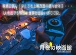 【表参道の恋活パーティー】株式会社Rooters主催 2018年4月20日