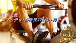 【銀座の婚活パーティー・お見合いパーティー】東京夢企画主催 2018年4月21日