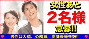 【三宮・元町の恋活パーティー】街コンkey主催 2018年5月26日