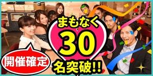 【河原町の恋活パーティー】街コンkey主催 2018年5月26日