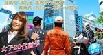 【渋谷の婚活パーティー・お見合いパーティー】東京夢企画主催 2018年4月28日