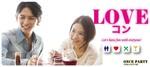 【札幌駅の恋活パーティー】株式会社AI AGENCY主催 2018年5月27日