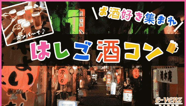 【神奈川県関内・桜木町・みなとみらいの趣味コン】e-venz(イベンツ)主催 2018年4月15日