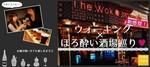 【東京都その他の恋活パーティー】ドラドラ主催 2018年4月21日