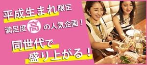 【秋田の恋活パーティー】街コンCube主催 2018年5月12日