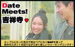 【吉祥寺のプチ街コン】株式会社GiveGrow主催 2018年5月12日