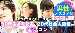 【佐賀県佐賀の恋活パーティー】株式会社リネスト主催 2018年6月22日