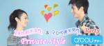 【新宿の婚活パーティー・お見合いパーティー】a'ccu主催 2018年5月22日