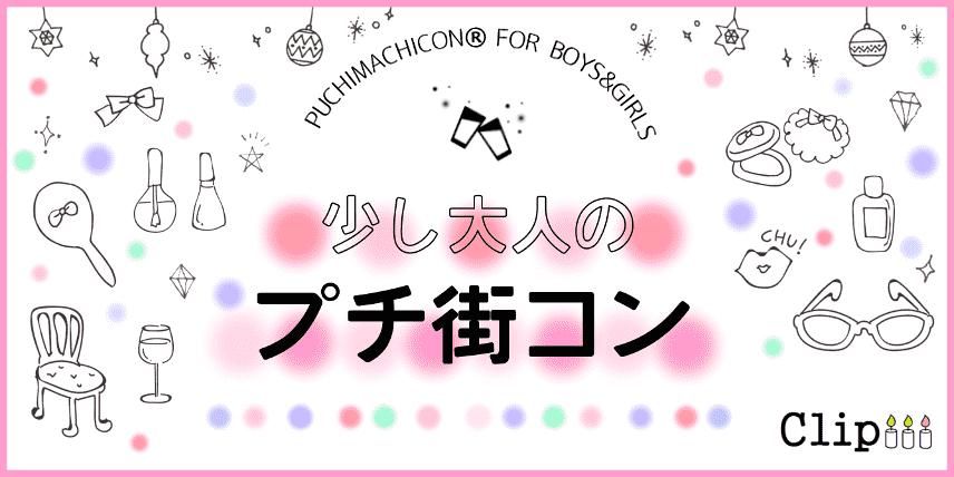 【徳島県徳島の恋活パーティー】株式会社Vステーション主催 2018年6月23日