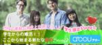 【新宿の婚活パーティー・お見合いパーティー】a'ccu主催 2018年5月25日