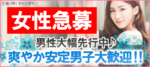 【仙台の恋活パーティー】キャンキャン主催 2018年5月27日