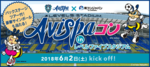 【博多の趣味コン】街コンジャパン主催 2018年6月2日