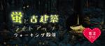 【横浜市内その他の趣味コン】株式会社スタイルリンク主催 2018年5月27日